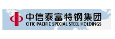 中信泰富特钢集团